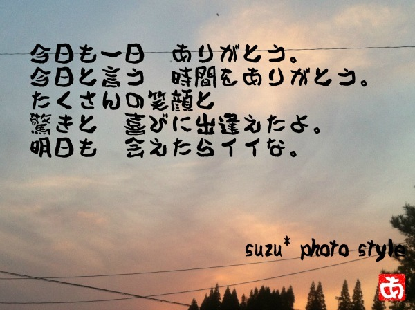 IMG_4689-6.jpg